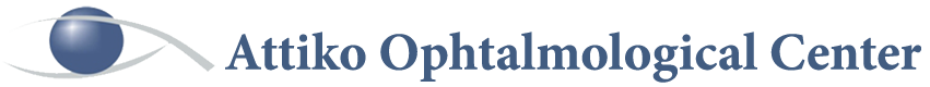 attiko_new-logo_en